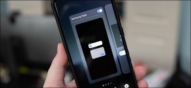 如何从 三星 Galaxy S20 主屏幕删除 Samsung Daily 三星日报
