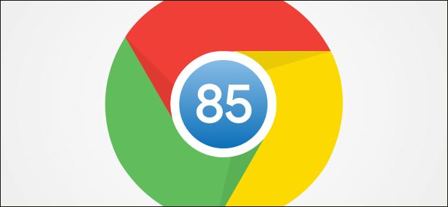 Chrome 85 中的新功能