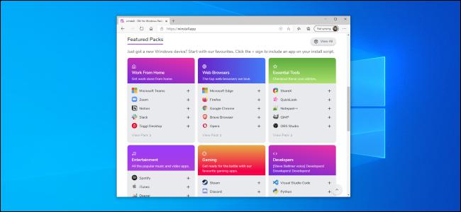 如何使用Windows 10的Package Manager轻松安装应用程序(使用winstall)