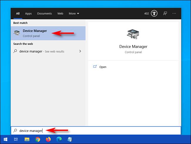 在Windows 10上打开设备管理器的5种方法