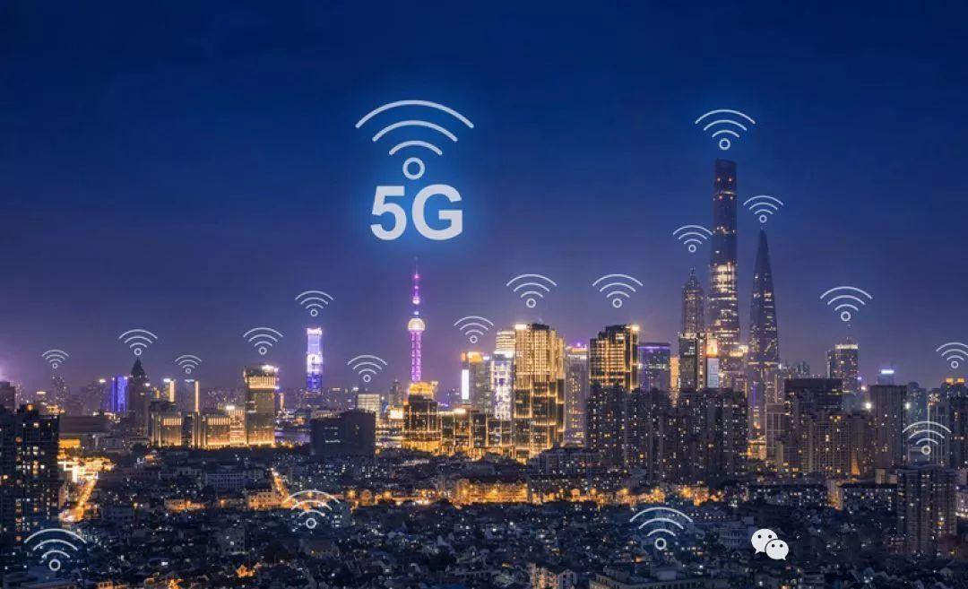 工信部说已经实现全国所有地市5G覆盖