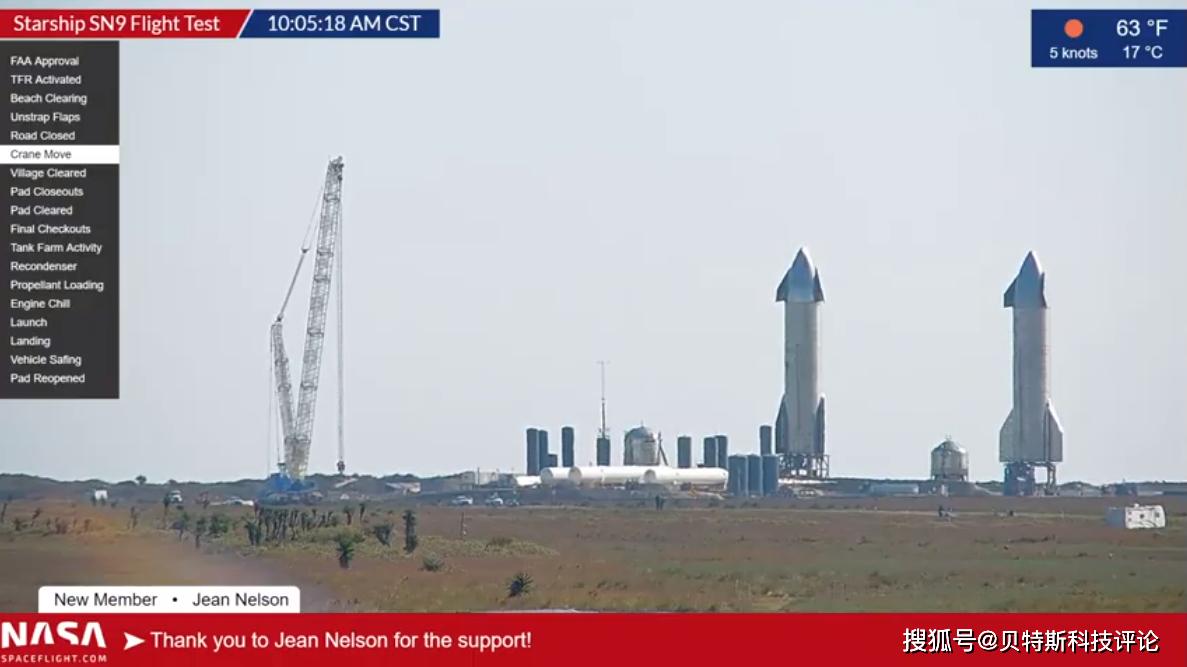 SpaceX 太空船Starship SN9将于当地时间2月2日上午9点后尝试发射