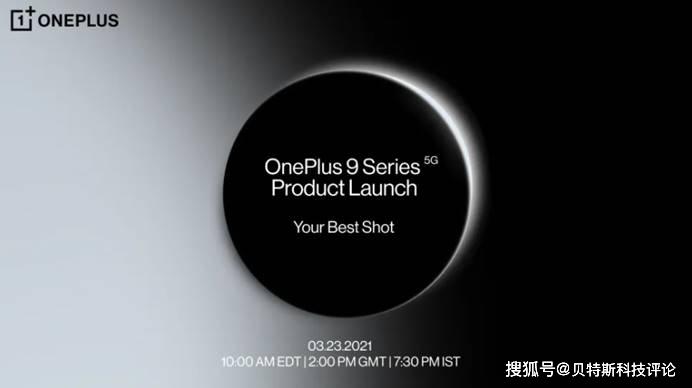 OnePlus将于3月23发布带有哈苏相机的One Plus9系列手机