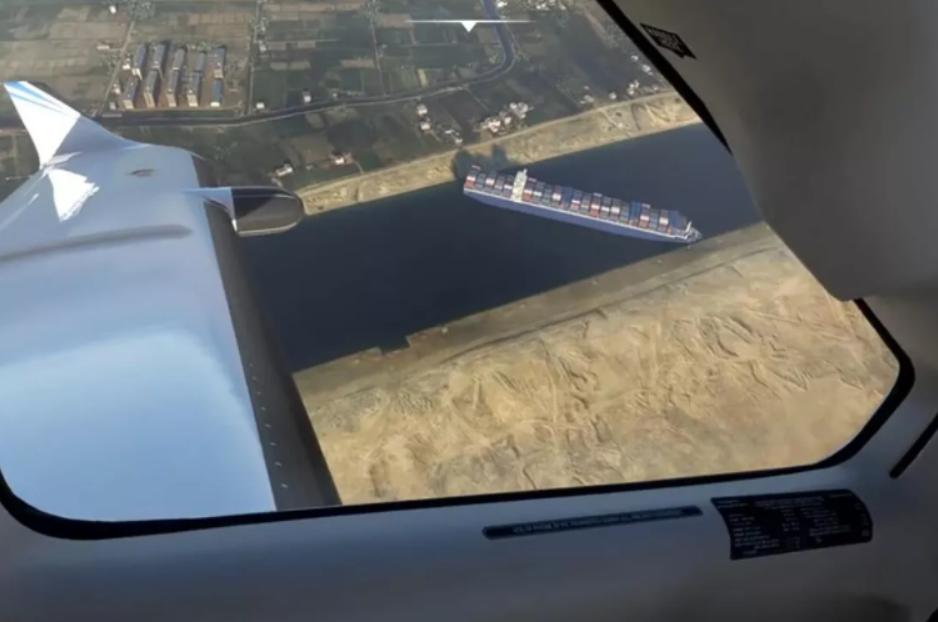 苏伊士运河已经恢复畅通,但微软飞行模拟器里长荣货船还在