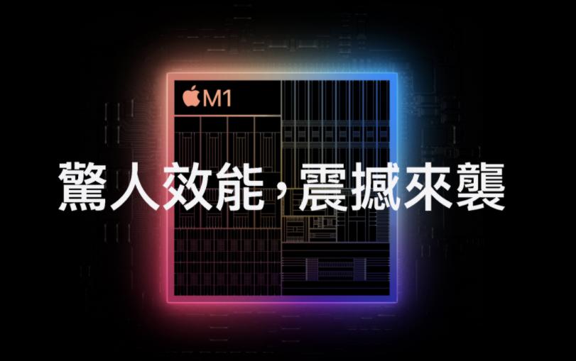想换MacBook 再等等!传苹果M2 芯片要来了