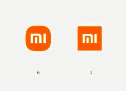小米花200万找著名日本设计师花三年设计的新Logo,被嘲讽!