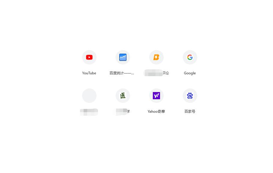 可以玩小游戏的谷歌快速拨号插件 Battle Tabs