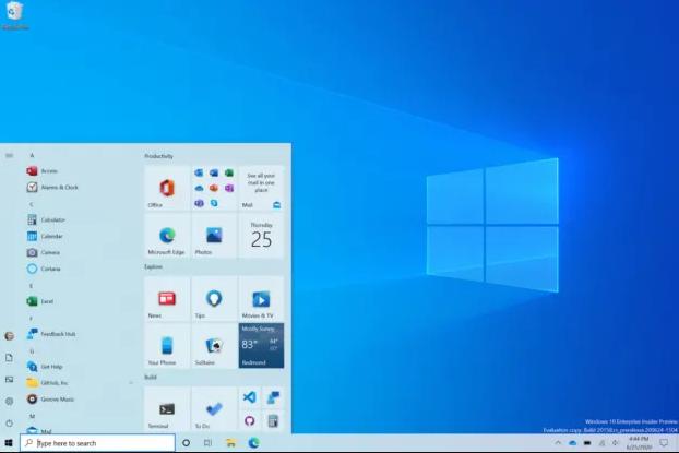 用了25 年,Windows 总算要更新界面图示