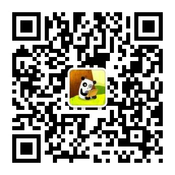 无聊的熊猫公众号二维码